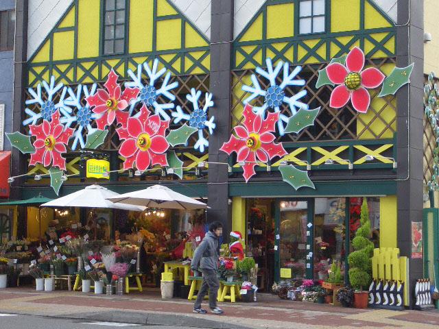 花の店 花時計