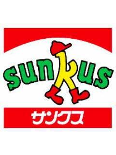 サンクス 小樽稲穂2丁目店