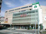 イオン 札幌桑園店