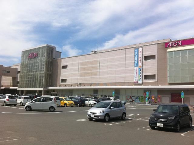 イオン 札幌元町店