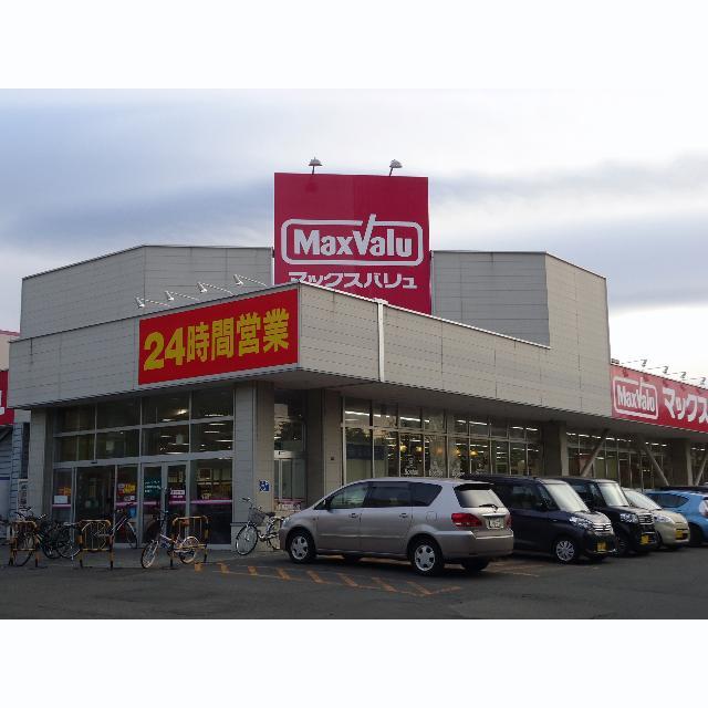 マックスバリュ 北26条店