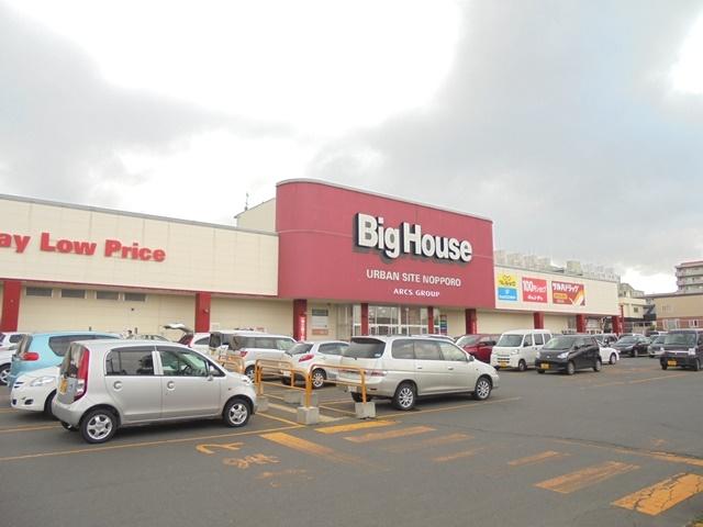 ビッグハウス 野幌店