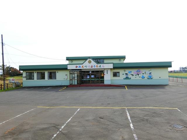 上江別幼稚園