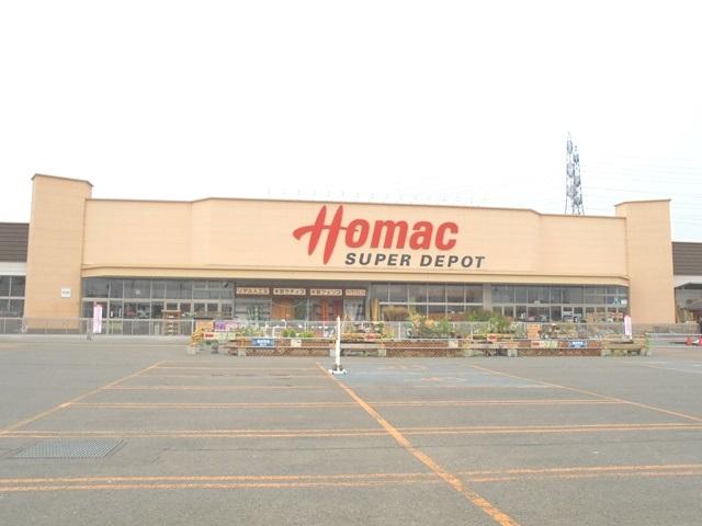 ホーマック スーパーデポ元江別店