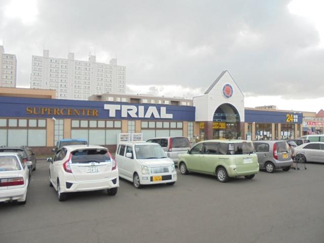 トライアル 野幌店
