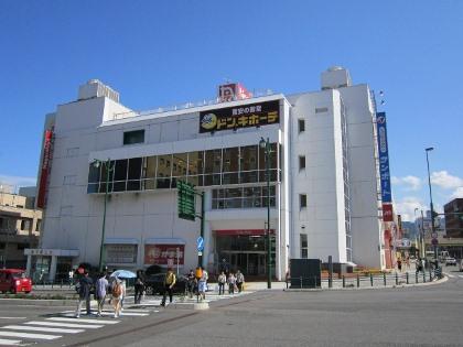 長崎屋 小樽店