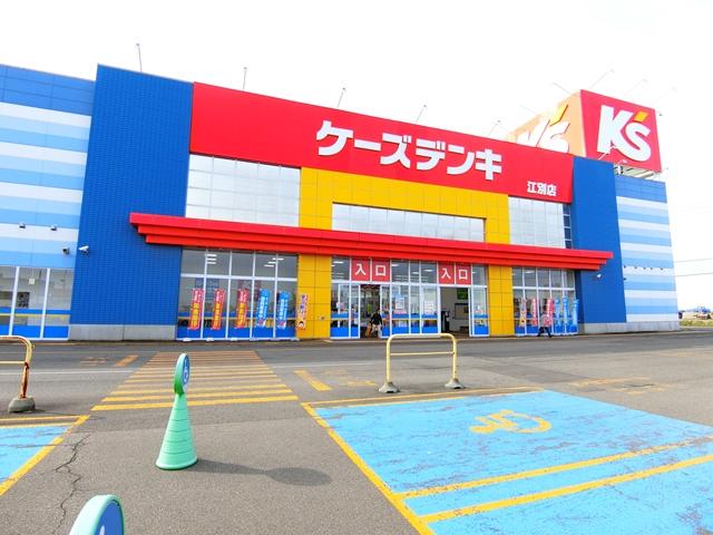 ケーズデンキ 江別店