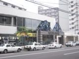 東光ストア 平岸ターミナル店