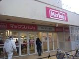 マックスバリュ 澄川店