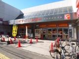 フードセンター 新道店