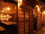 居酒屋300円