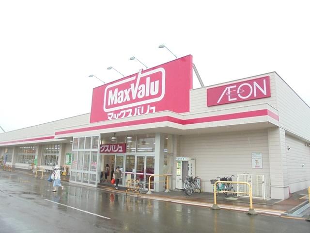 マックスバリュ 上江別店
