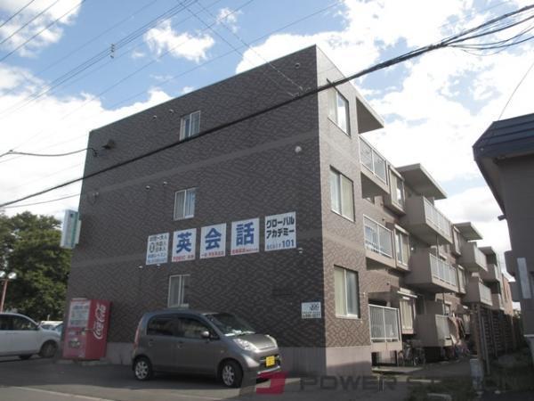 札幌市厚別区厚別北1条3丁目1賃貸マンション外観写真