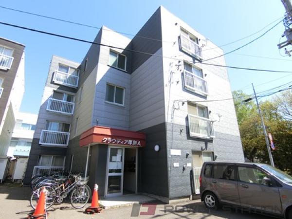 札幌市厚別区厚別中央5条2丁目1賃貸マンション外観写真