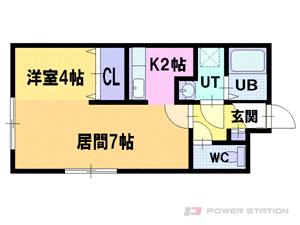 新札幌1DKマンション図面