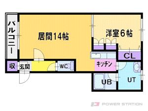 大谷地1LDKマンション図面