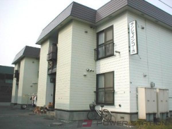 アパート・サンシャインコーポ