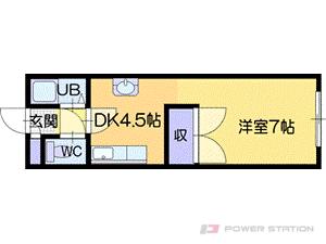 大谷地1DKマンション図面
