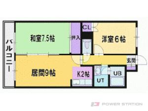 大谷地2LDKマンション図面