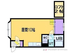 大谷地1Rマンション図面