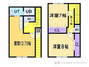 札幌市厚別区厚別町上野幌0テラスハウス間取図面