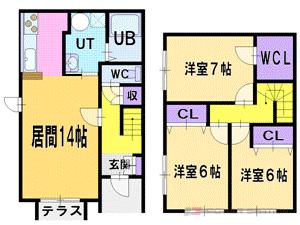 札幌市厚別区上野幌2条4丁目0テラスハウス間取図面