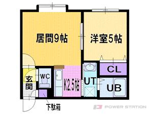 札幌市厚別区厚別中央4条2丁目0賃貸アパート間取図面