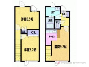札幌市厚別区大谷地西4丁目1テラスハウス間取図面