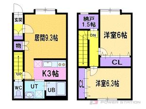 札幌市厚別区厚別西4条5丁目0テラスハウス間取図面
