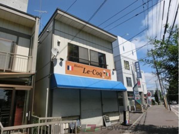 札幌市厚別区アパート 1LDK