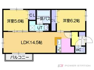 オルセー厚別中央IV:6号室タイプ