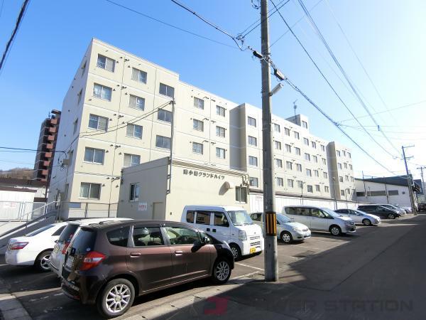分譲リースマンション・南小樽グランドハイツ