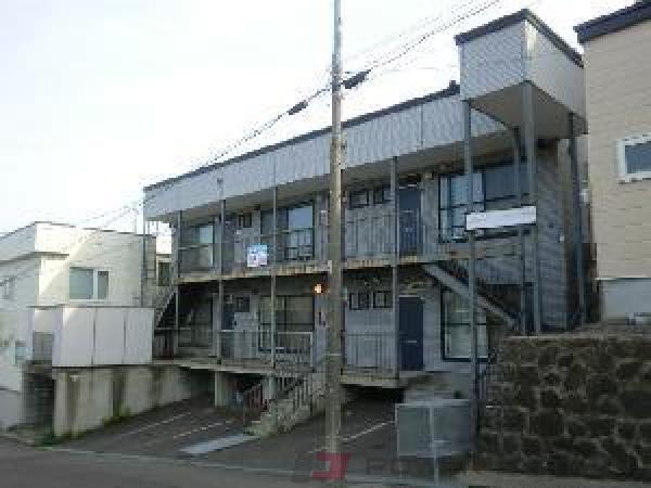 小樽市清水町1賃貸アパート外観写真