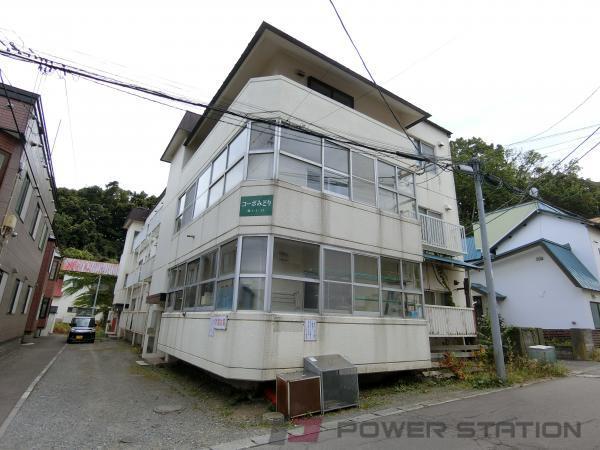 小樽市緑1丁目0分譲リースマンション