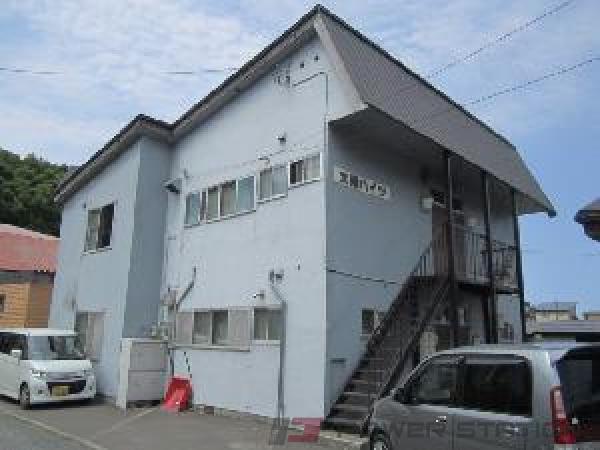 南小樽2LDKアパート外観