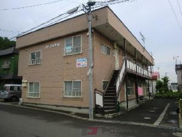 小樽2DKアパート外観