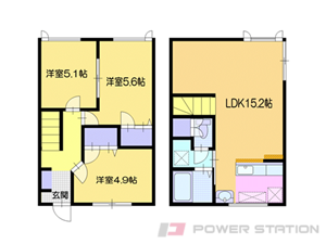 小樽市桜5丁目11テラスハウス間取図面