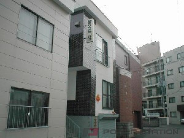 札幌市中央区北3条西30丁目0賃貸アパート外観写真