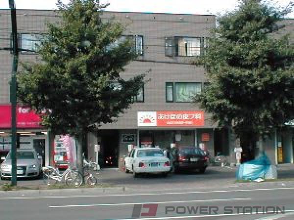 札幌市中央区南8条西9丁目