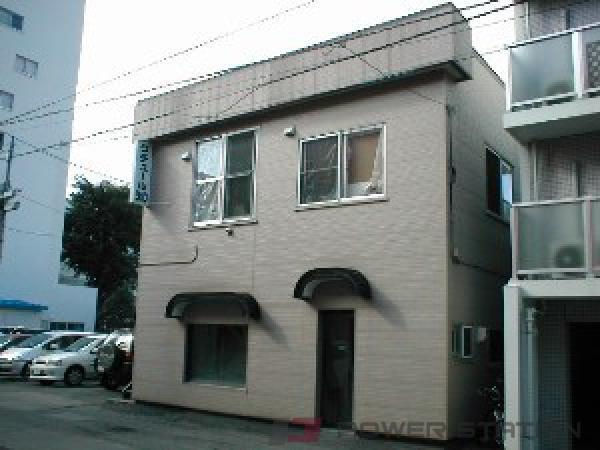 札幌市中央区南9条西10丁目1賃貸アパート外観写真