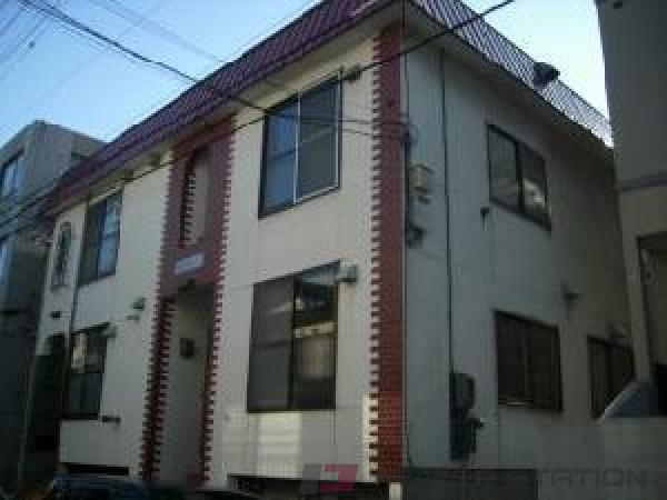 札幌市中央区南9条西8丁目1賃貸アパート外観写真