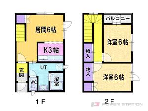 札幌市中央区界川1丁目0テラスハウス間取図面