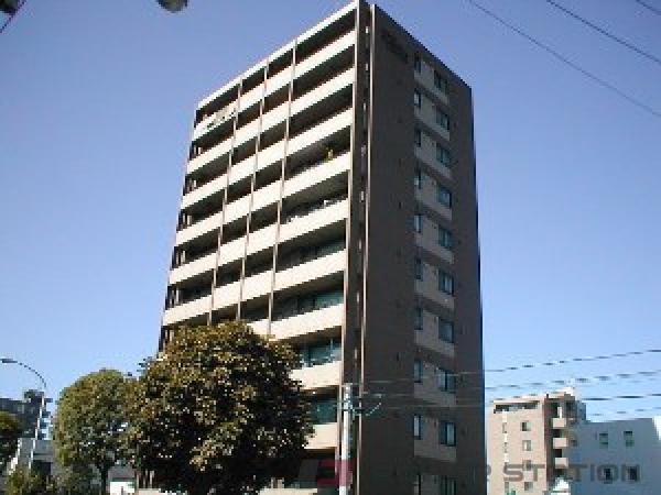 幌平橋3LDKマンション外観