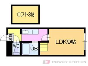 東屯田通1Kマンション図面