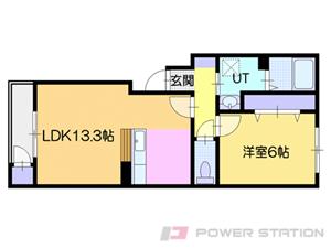 札幌市中央区北2条東9丁目1賃貸マンション