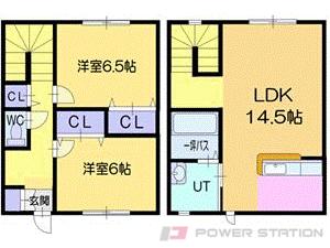 札幌市中央区南11条西14丁目0テラスハウス間取図面