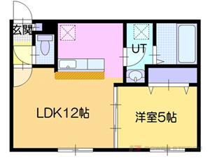 カルミア桑園(旧アンジュルサンク):7号室タイプ