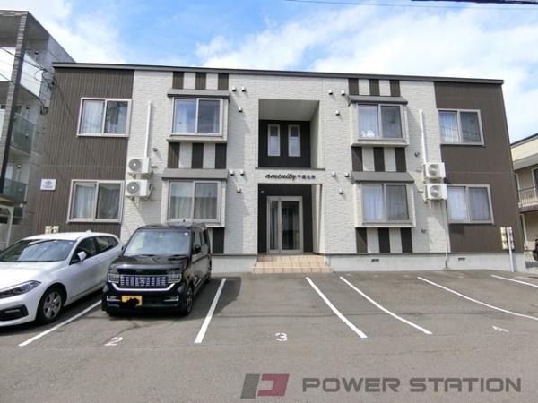 アパート・amenity(アメニティ)千歳北栄