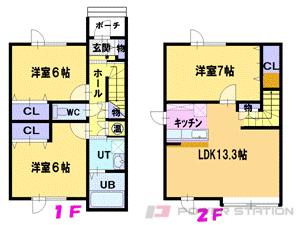 江別市萌えぎ野西1テラスハウス間取図面
