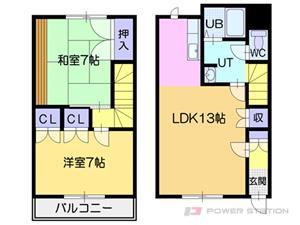 江別市見晴台0テラスハウス間取図面